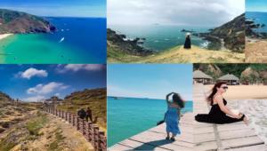 Khu du lịch Quy Nhơn