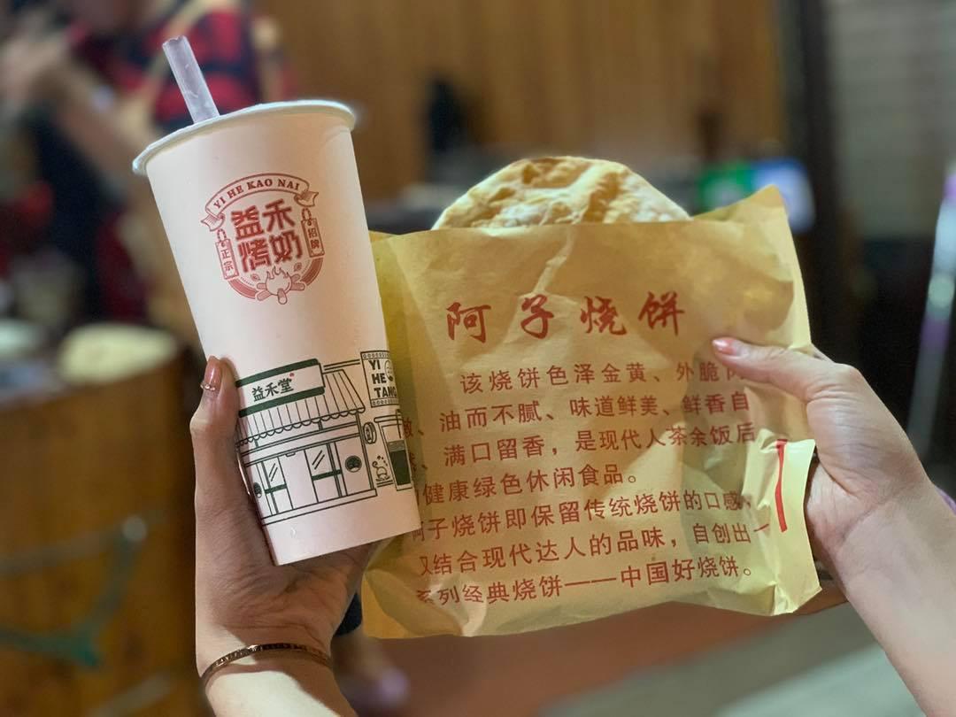 Du lịch Hà Khẩu ăn gì?