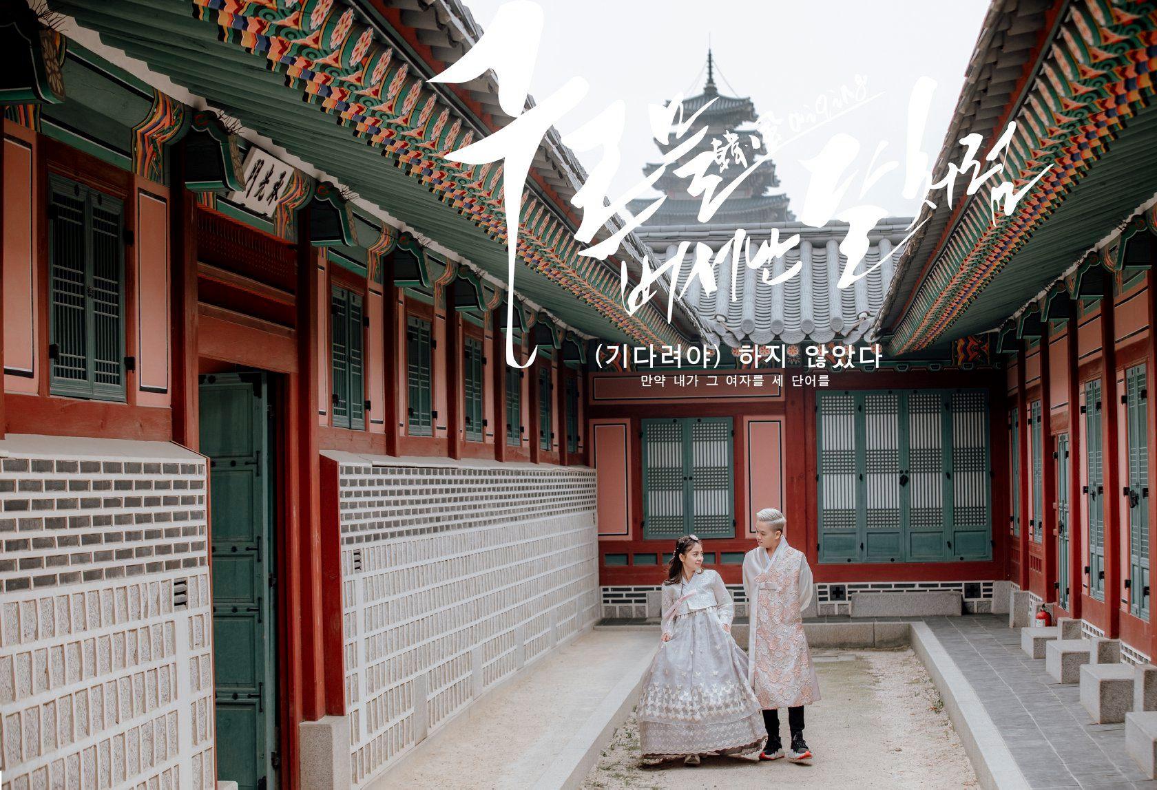 du lịch Hàn Quốc – Nhất Long Travel